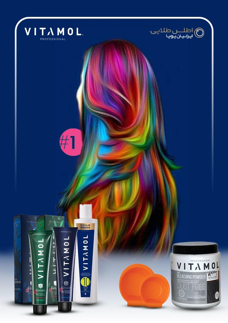 رنگ مو ویتامول